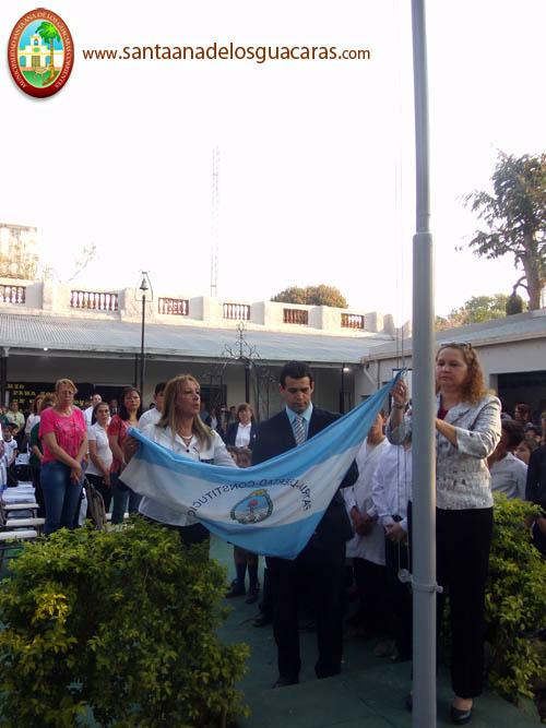 Aniversario 125 años - Escuela Primaria N° 105 Pedro Matoso